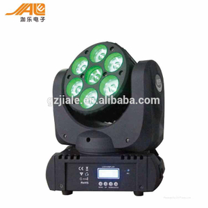 7pcs 12w 4in1 Sharpy Beam wash led moving head / Moving head led light