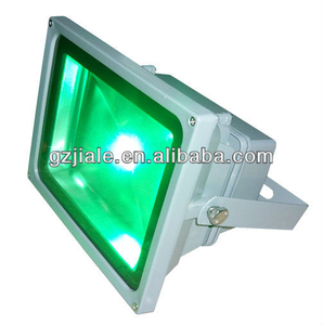 RGB led flood light projectable night lights