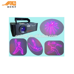 SD card rose color cartoon animation Laser light