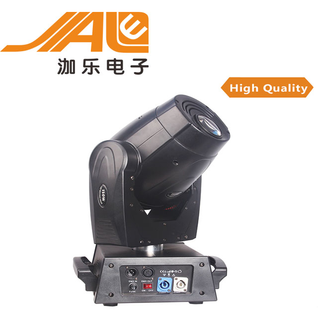 high lumen 150W moving head light 16CH moving head stage light