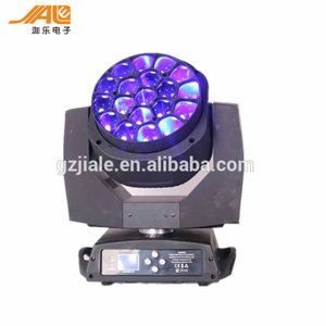 China Led DJ Stage Dance Floor Price