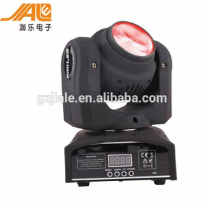 RGBW 4IN1 LED Dual-face MIMI Moving Head Light