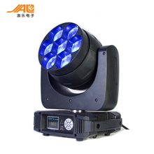 7*40W led moving zoom light, rgbw led stage light