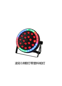 LED KTV room led light bar Stage Light